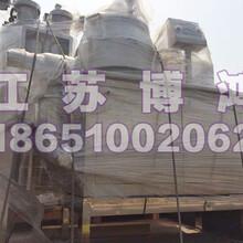 湿法制粒机,云南湿法制粒机,湿法混合制粒机,江苏博鸿混合制粒机