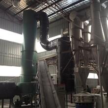 白炭黑闪蒸干燥机,高岭土闪蒸干燥机,豆粕发酵闪蒸干燥机,江苏博鸿