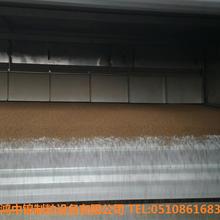 颜料带式干燥机,造纸污泥干燥机,催化剂带式干燥机,染料带式干燥机,中药饮片带式干燥机