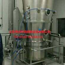 高效沸腾干燥机,沸腾干燥机,流化床沸腾干燥机,卧式沸腾干燥机,卧式流化床干燥机图片