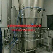 高效沸騰干燥機,沸騰干燥機,流化床沸騰干燥機,臥式沸騰干燥機,臥式流化床干燥機圖片