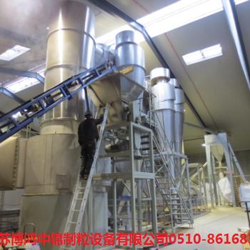 大豆多肽闪蒸干燥机,发酵豆粕闪蒸干燥机,氢氧化铝闪蒸干燥机,氧化锆闪蒸干燥机