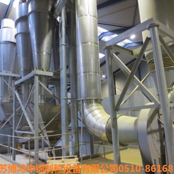 磷酸铁锂闪蒸干燥机,氧化铝闪蒸干燥机,金霉素闪蒸干燥机,豆粕闪蒸干燥机,闪蒸干燥机