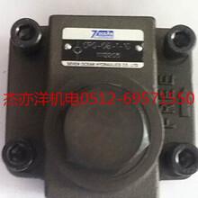 现货台湾七洋DSV-G02-2C-A110-20电磁阀-苏州杰亦洋