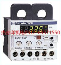 韩国三和EOCR-SS-60N-220电动机保护器-苏州杰亦洋图片
