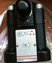 阿托斯常用型:AGMZE-A-32電磁閥RZGE-A010直銷銷售商圖片
