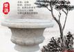 园林景观花钵花盆欧式中式黄锈石创意石材花钵