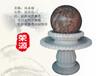 供应石雕喷泉欧式大理石风水球流水别墅景区园林景观雕塑