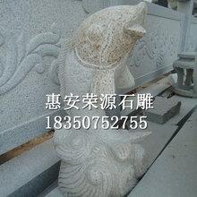 厂家供应景观户外石雕工艺品系列新款鲤鱼吉祥动物石雕