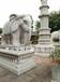 惠安厂家供应石雕大象花岗岩大象动物石雕定制