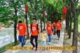 (常州)公司团建活动方案+龙凤谷免费提供团建方案