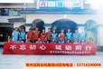 常州龙凤谷滑雪场拓展基地+龙凤谷拓展培训中心+龙凤谷拓展