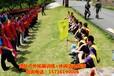 常州龙凤谷拓展训练基地+常州拓展训练公司+常州拓展训练