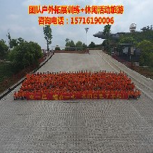 龙凤谷(拓展训练基地、烧烤基地、卡丁车、滑雪场)