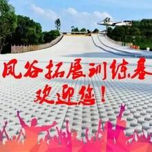 无锡.常州龙凤谷专注企业拓展活动基地,龙凤谷坐落常州武进区