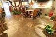 地坪漆慕凯风复古环氧树脂仿古做旧水泥地面漆耐磨漫咖啡地板油漆