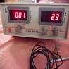 振動頻率測量儀