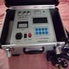 TH9310便攜式振動測量與分析儀