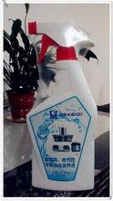 供应油烟机清洗剂