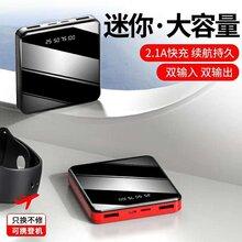 深圳工厂直销私模方形移动电源全面屏快充手机移动电源图片