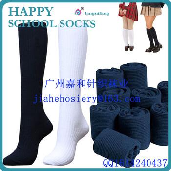 外贸提花学生袜,及膝定做logo款式纯棉靴袜,清纯学生装