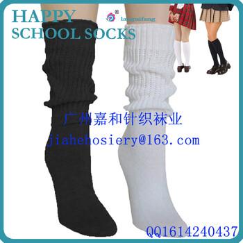 纯棉棉儿童袜/长筒学生袜/潮流袜/男女学生袜子定做