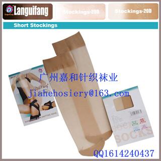 珠三角袜子厂家提供OEM定做生产天鹅绒丝袜,包芯纱丝袜图片1