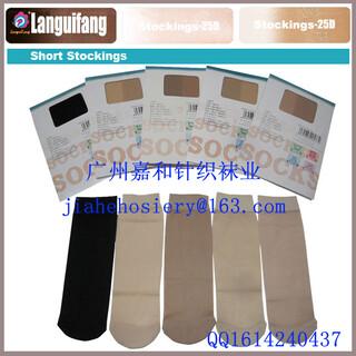 珠三角袜子厂家提供OEM定做生产天鹅绒丝袜,包芯纱丝袜图片3