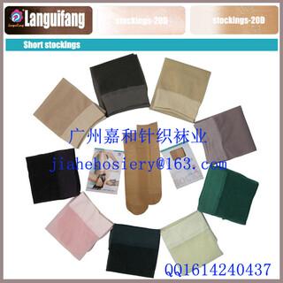 珠三角袜子厂家提供OEM定做生产天鹅绒丝袜,包芯纱丝袜图片6