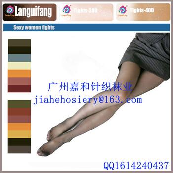广州丝袜厂_广东丝袜厂报价_广东丝袜厂供应商