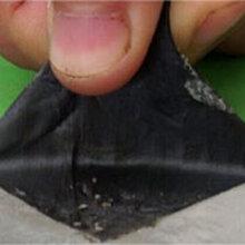 1.5厚MBA-CL交叉层压膜自粘防水卷材厂家图片