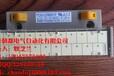 东洋技研(TOGI)BOXTM-2001接线端子台