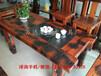 西藏直销中山老船木实木家具批发船木茶桌茶台茶几沙发