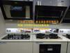 低价格烟机灶具厂家批发知名品牌厨卫电器代理经销烟机灶具专业OEM/ODM