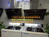 欧普厨卫电器厂家知名节能厨房电器代理经销欧派厨电批发