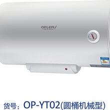 40L机械式数显电热水器厂家批发安全省电储水电热水器加盟代理图片