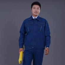 订制耐磨耐脏工作服电焊汽修工装定做劳保服、校服、马甲