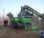 打造中原萤石压球机生产业选择富宇萤石压球机设备