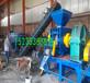 购买石灰粉压球机设备到富宇压球机生产厂家