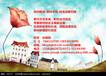 安徽省级专业英语类期刊《海外英语》2015年征稿/英语类职称学术文章快速发表
