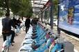 北京公共自行车建设法瑞纳公共自行车为全国一二线城市校园科技园区提供便利城市公共自行车租赁管理系统技术支持
