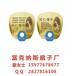 广西玉林塑料扇子定做,玉林塑料扇子制作厂家,厂家直销