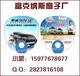 广西贵港塑料扇子制作厂,贵港塑料扇子生产厂家