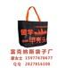 广西来宾无纺布环保袋制作厂,来宾环保袋生产厂家