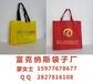 广西贵港无纺布手提袋制作,贵港无纺布手提袋生产厂家