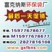 广西无纺布礼品袋厂家,南宁袋子生产厂家,柳州印刷环保袋