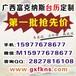广西贵港广告台历制作厂,贵港台历印刷厂,厂家直销