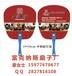 广西北海扇子生产厂家,北海定做宣传礼品扇
