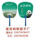 广西南宁扇子生产厂家,梧州定做礼品扇,专版定做