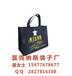 广西南宁袋子生产厂家,南宁定做环保袋